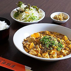 中国家庭料理 東海飯店 上八丁堀店のおすすめ料理1