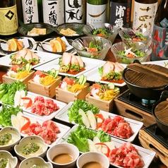 はなの舞 山形東口店のおすすめ料理1