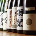 圧巻の品揃え、日本酒は全国各地から50種以上ご用意しております。