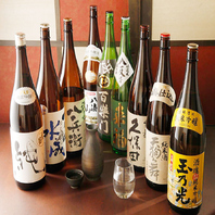 【土・日・祝日限定】生ビールを含むドリンクが半額!