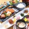 鮮菜酒房 鶴 Tsuruのおすすめポイント2