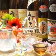 広島地酒や女性に人気の梅酒も豊富。