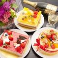 誕生日にはケーキor花束★女子会、記念日、誕生日でのご利用もお任せください☆デザートプレートやケーキをサービスを致しております。特別な日に大切な人と一生の思い出に残るひと時を是非琥珀ブルワリーでお過ごしください♪サプライズのご要望など可能な限りお手伝いさせていただきます!