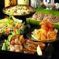 和粋 有楽町店のおすすめ料理1