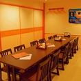 個室はふすまで仕切られた完全個室です。プライベートな宴会や、ご接待にもオススメ。