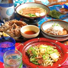 南国食堂 首里 横浜モアーズイメージ