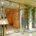 JALシティホテルの地下一階にある本格日本料理店。落ち着いた雰囲気で皆様のお越しをお待ちしております。