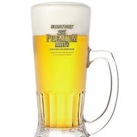 クーポン利用で生ビールなど半額!