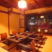 鍋と旬菜と京料理 先斗町 花柳の雰囲気3