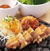 菜々 土古里 とこり 小田急新宿店のおすすめ料理3