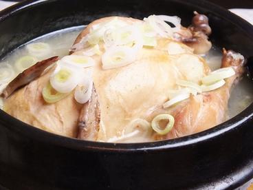韓国居酒屋 南大門のおすすめ料理1
