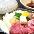 料理メニュー写真牛ロース陶板焼き