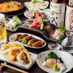 居酒屋 雅 MIYABI 川崎店のコース写真