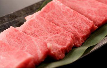 焼肉 蔵 金沢畝田店のおすすめ料理1