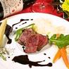 Creative Dining 幸せのレシピのおすすめポイント1