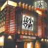 小樽食堂 大曽根店のおすすめポイント1
