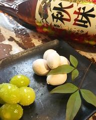 蘇麻 HANAREのおすすめドリンク3