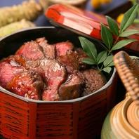 自慢の肉割烹をお楽しみください。