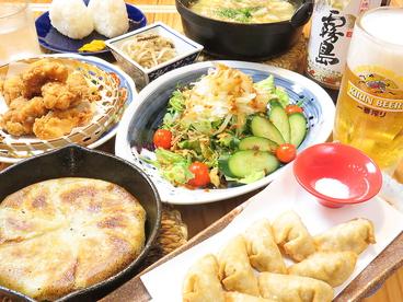 丸鐡餃子のおすすめ料理1