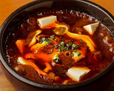 とん仙 一番町店のおすすめ料理1