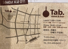 ミート&バー タブ meat&bar Tab.の写真