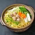 料理メニュー写真地鶏と野菜の塩ちゃんぽん