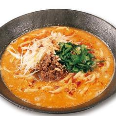 担々麺/マーラー担々麺