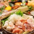 【阿波尾鶏】徳島県の阿波尾鶏は旨味成分が他の鶏種より多く甘味・コクが強いのが特徴。この季節におすすめの阿波尾鶏の白濁鍋はじっくり鶏ガラを時間をかけて白濁させたあっさりスープ。