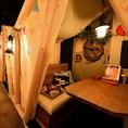 6名様まで可能な個室も完備。個室はキャンプ場のテントをイメージした内観でグランピングを疑似体験できます。こだわりの詰まった小物もご好評いただいております。