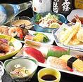 飲み放題メニューにはお寿司と相性抜群なビール、焼酎、日本酒をご用意しておりますので、会社宴会や接待、二次会など各種宴会にご利用ください。皆様のご来店お待ちしております。