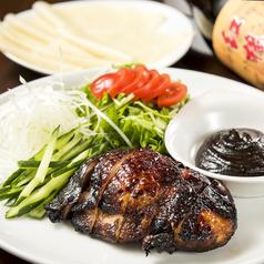 キッチン みのこし Minokoshiのおすすめ料理1