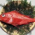 こだわりの旬魚を季節を感じます