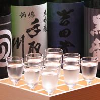 日本酒の飲み比べが嬉しい!