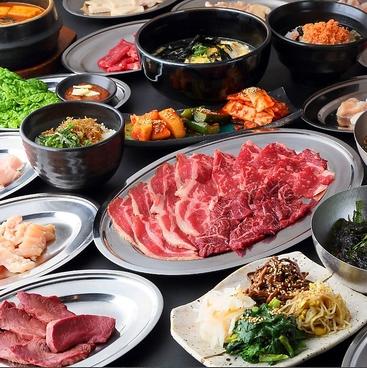 LOVE&BEEF 焼肉牛太 なんばCITY店のおすすめ料理1