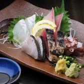 ガシラ 渋谷店のおすすめ料理2