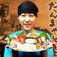 活きの良さが自慢の鮮魚!絶品海鮮料理をご堪能あれ!!笑顔でお待ちしております♪
