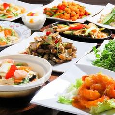 中華料理 キンリュウカクの写真