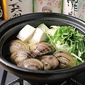 三重を喰らえ 貝ばか一代 四日市店のおすすめ料理3