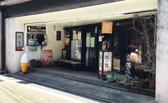 みつばち工房 花の道 修善寺店の写真