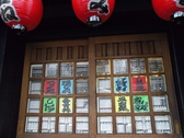 番吉 吉野町の雰囲気3