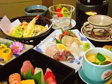 生わさびの寿し処 二葉鮨のおすすめ料理1