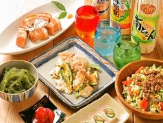 オーガニックキッチン Farveのおすすめ料理1