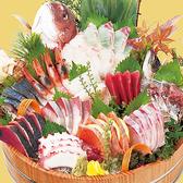 庄や 藤沢南口店のおすすめ料理3