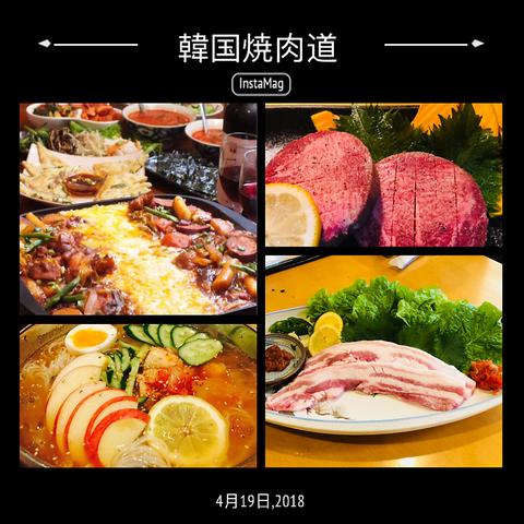 上質な焼肉食べ放題を楽しむならお任せ!お昼の宴会も是非ご利用ください。
