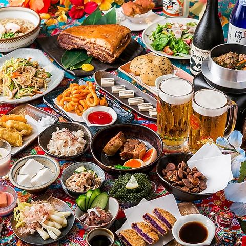 忘新年会に◎沖縄料理や人気の自慢もつ鍋が入った【全9品】2h飲み放題付¥3980