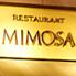 レストラン ミモザのロゴ