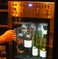 ソムリエの店主が選んだこだわりのワイン
