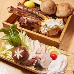 和洋饗菜 でんすけ