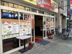 レストラン ひまわり お花茶屋店の写真