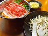 徳川 五日市店のおすすめポイント2